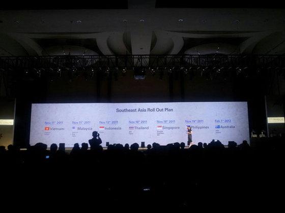 Samsung Galaxy Note สมาร์ตโฟนกึ่งแท็บเล็ตจอยักษ์ จ่อวางขายในไทย 18 พ.ย. นี้