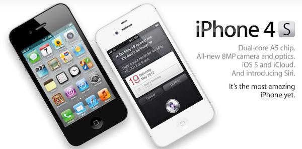 ราคา iPhone 4S เครื่องหิ้วในประเทศไทยประจำวันที่ 5 ธ.ค. 2554