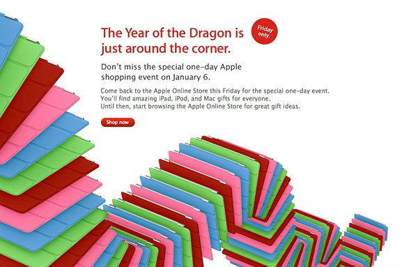 Apple Online Store ประเทศไทยเตรียมจัดงานวันลดราคาฉลองปีมังกร 6 มกราคมนี้