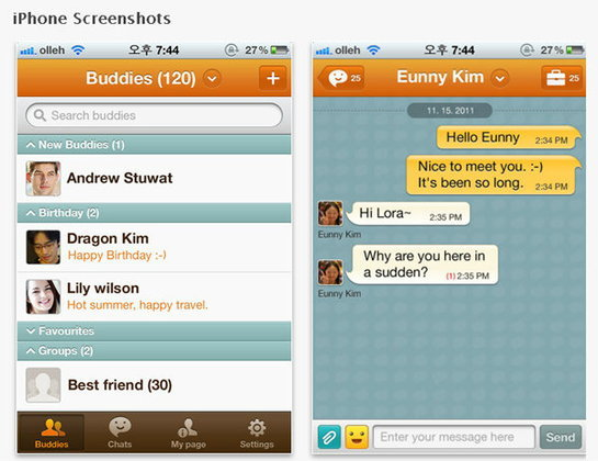 App App ChatON ของใหม่แหล๋มกว่า LINE (AppFree)