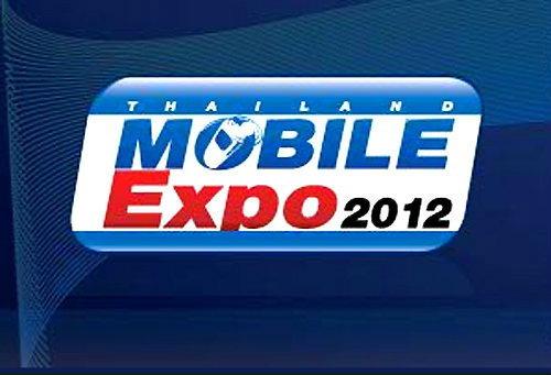 ส่องกล้องมองมือถือใหม่ Thailand Mobile Expo 2012