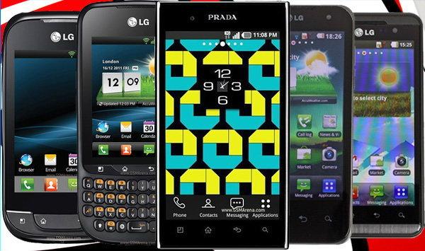 อัพเดทราคาโทรศัพท์มือถือ LG ประจำวันที่ 2 กุมภาพันธ์ 2555 ทั้ง ราคากลาง และ ราคาศูนย์