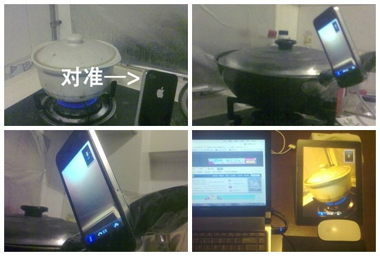 หนุ่มจีนสุดเพี่ยนใช้ FaceTime ต้มสตูว์ไก่