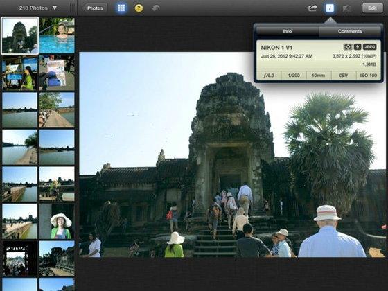 มัน-ใหญ่-มาก! ภาพหน้าจอตัวอย่างจาก iPad รุ่นล่าสุด!