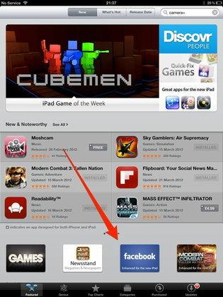หลุด Facebook รองรับ Retina Display บน New iPad ใกล้เปิดตัว!