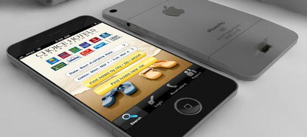 iPhone 5 (ไอโฟน 5) รองรับการถ่ายภาพแบบ 3 มิติ ด้วยเทคโนโลยีที่ Apple คิดค้นเอง และจดสิทธิบัตรแล้ว