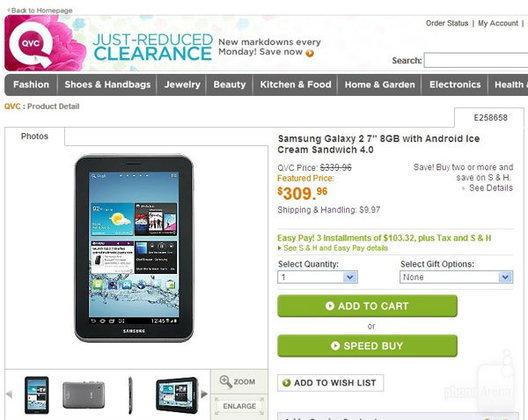 หลุดราคา Samsung Galaxy Tab 2 ขนาด 7 นิ้ว