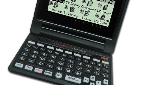 CyberDict 2 Advance ดิกชันนารีพูดได้รุ่นเล็ก... พร้อมเนื้อหาพจนานุกรมที่ยอดเยี่ยม