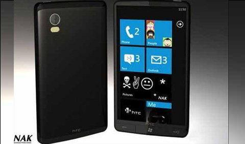HTC HD3 มันเป็นแบบนี้จริงๆหรือ?