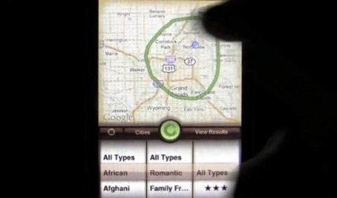 ยาฮูเปิตดัว Sketch-a-Search บนไอโฟน
