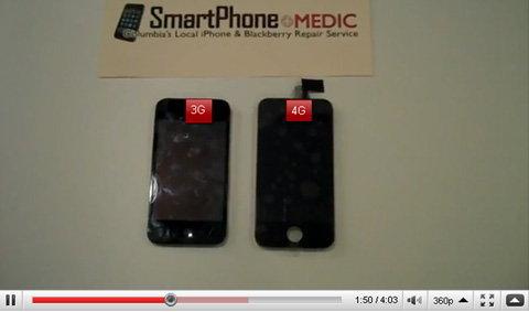ภาพหลุดที่ยืนยันว่ามันคือ iPhone 4G ใหม่