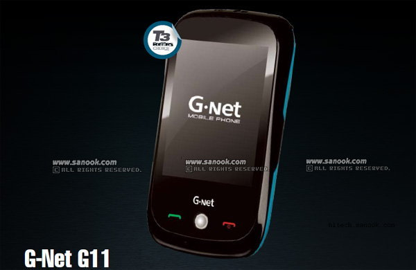 G-Net G11  สีสันสดใส มากความสามารถ แต่ราคาเบาๆ