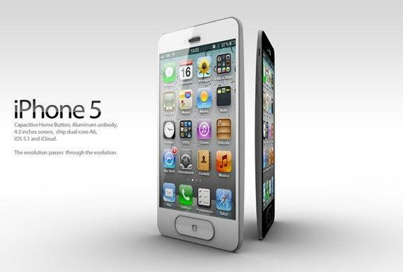 นักวิเคราะห์เชื่อ ไอโฟน 5 (iPhone 5) เปิดตัวเดือนกันยายนนี้