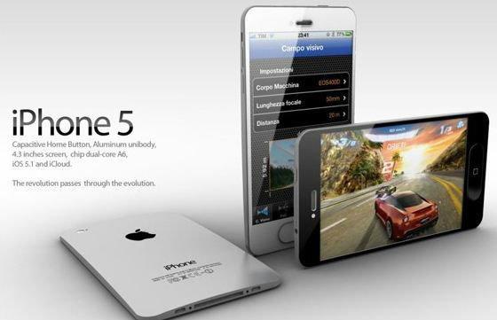 สื่อนอกอ้าง ไอโฟน 5 (iPhone 5) เปิดตัวไม่ทันเดือนสิงหาคมนี้ เนื่องจากยังไม่ได้เข้าสู่กระบวนการผลิต