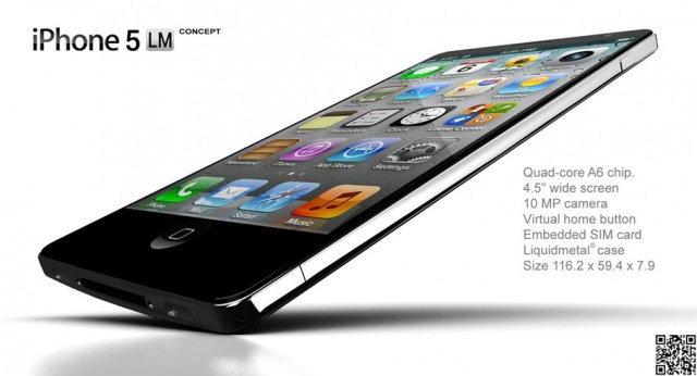 หรือ iPhone 5 ฝาหลัง Liquidmetal จะสวยบาดใจได้ขนาดนี้?