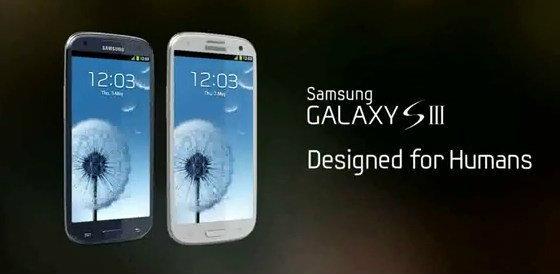 Samsung เผยโฉม Galaxy S3 แล้ว!!!