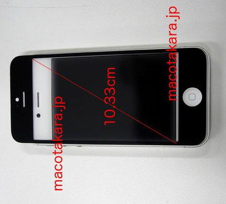 เทียบกันให้เห็น กระจกหน้า iPhone 4S Vs iPhone 5 [Video]