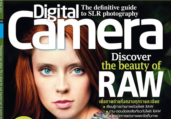 Digital Camera  ISSUE 101 / May 2012