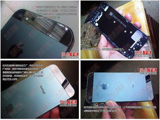 สัมผัส iPhone 5 ก่อนใครในโลกเพียง 240,000 บาท...ได้ที่จีน!