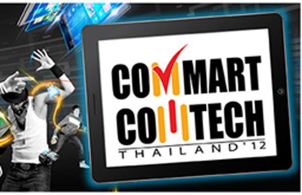 แนะนำซื้อโน้ตบุ๊กกลางๆ ไม่เกิน 30,990 Commart Comtech 2012