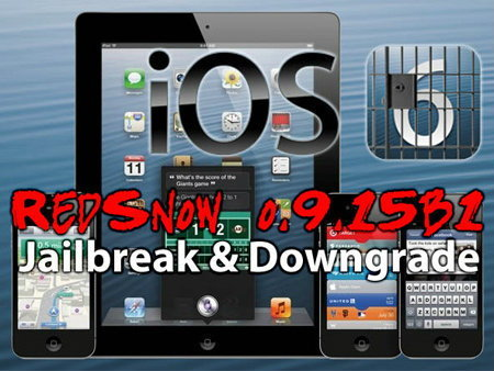 Jailbreak iOS 6 แบบสมบูรณ์ (Untethered) ด้วย Redsn0w 0.9.15b1