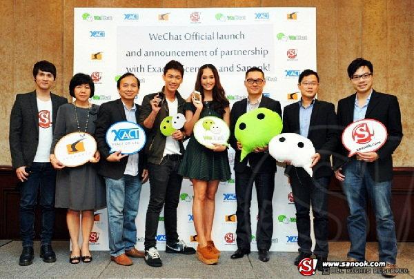 WeChat เปิดตัว Exact-Scenario Official Account รายแรกในประเทศไทย