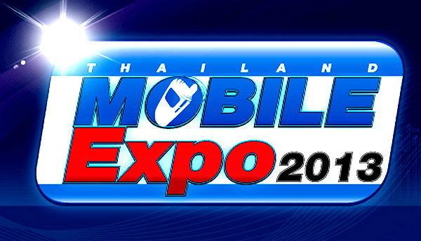 Thailand Mobile Expo 2013 งานมหกรรมมือถือใหญ่ต้อนรับปี 2013