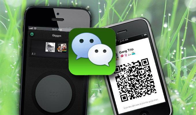 WeChat 4.5 เพิ่มฟีเจอร์ใหม่  Live Voice Chat