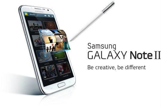 อัพเดทราคา Samsung Galaxy Note II