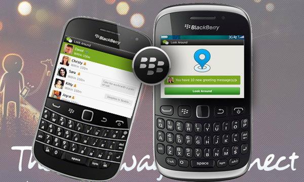 'Look Around' หาเพื่อนใหม่ไปกับ WeChat สำหรับ BlackBerry เวอร์ชั่น 2.0