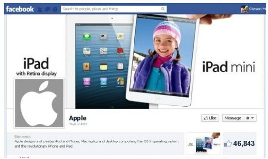 เพจปลอมบนเฟซบุ๊ก