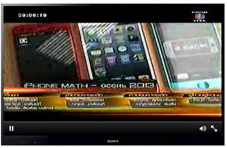 สรยุทธเผยผ่านเรื่องเล่าเช้านี้ iPhone low-cost รุ่นประหยัด ราคาเบาๆ