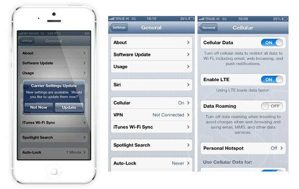 อัพเดท iPhone 5 ให้ใช้งาน 4G LTE ได้ง่ายๆ