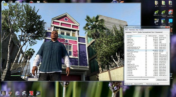 GTA V หลุดภาพเวอร์ชั่น PC คาดวางจำหน่ายอย่างเป็นทางการ 22 พฤศจิกายนนี้