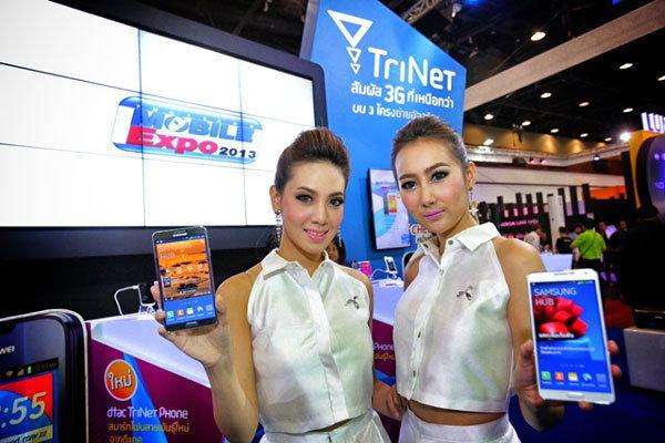 ดีแทคจัดทัพสมาร์ทโฟนใหม่ บุกงาน Thailand Mobile Expo 2013 Showcase