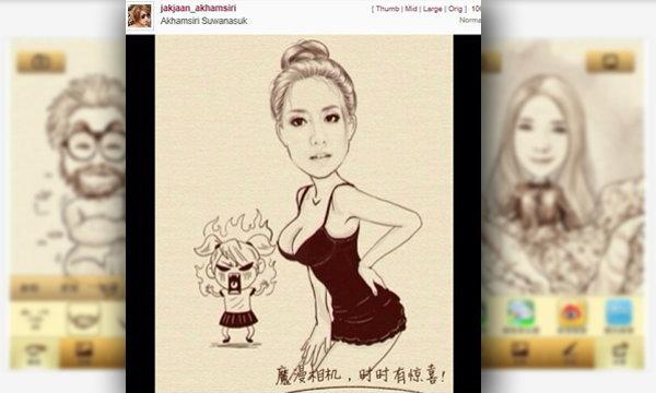 คนดังแห่เล่น Mo Man Xiang Ji แอพแต่งรูปจีนเปลี่ยนภาพ เป็นลายเส้นการ์ตูน!!