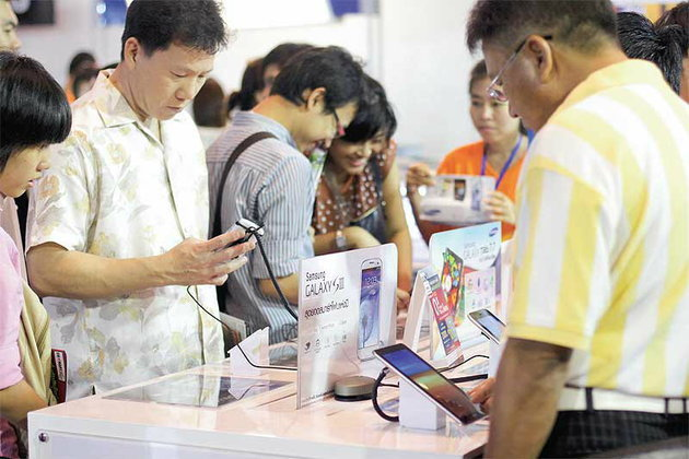 ICT ไทยพร้อมแค่ไหน ?