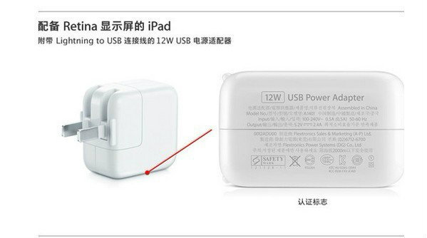 Apple งานเข้าอีก! หลังที่ชาร์จแบต iPad ระเบิด จนเจ้าของกระเด็น