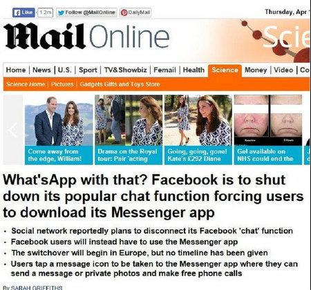 """""""เฟซบุ๊คเตรียมโละแชท WhatsApp แล้ว ให้ใช้""""Messenger""""แทน"""