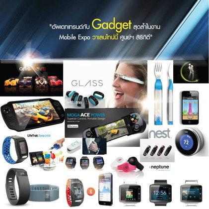 อัพเดทเทรนด์กับ Gadget สุดล้ำในงาน mobile expo วาเลนไทน์นี้ ศูนย์ฯ สิริกิติ์
