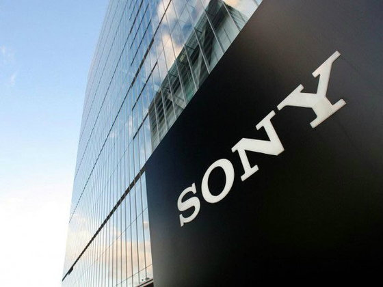 โซนี่เตรียมขายกิจการพีซีให้ Japan Industrial Partners