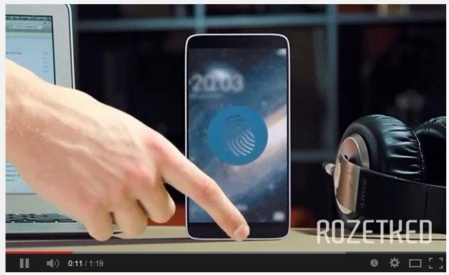 เผย!! Trailer แรกของ Samsung GALAXY S5