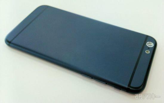 ชมภาพชัดๆ iPhone 6 ที่น่าจะใกล้เคียงความจริงมากที่สุด!!