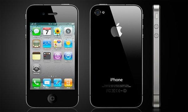 โบกมืออำลา…iPhone 4 เมื่อ Apple หยุดการอัพเดท!!