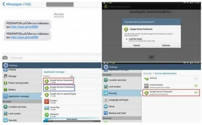 เตือนภัยมัลแวร์ SMS ระบาดมือถือแอนดรอยด์-จ้องขโมยรหัสลับ