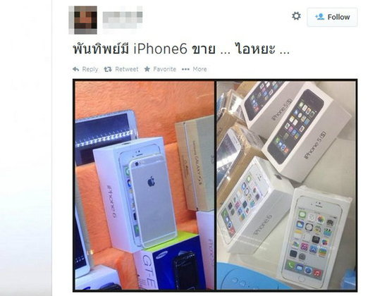 เตือนภัย ไอโฟน 6 เกรด A ระบาดหนัก