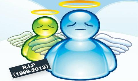 ไมโครซอฟท์ ปิดบริการ MSN 31 ต.ค.นี้