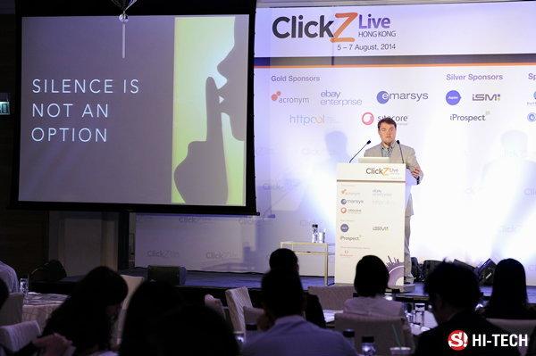 ห้ามพลาด! ClickZ Live BKK เปิดโอกาสให้ท่านได้เรียนรู้ แชร์ประสบการณ์ การทำการตลาดออนไลน์
