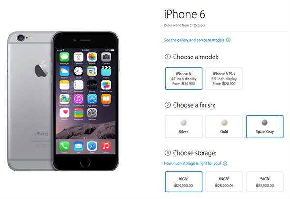 อัพเดทราคา iPhone 6 และ 6 Plus จากทุกค่าย
