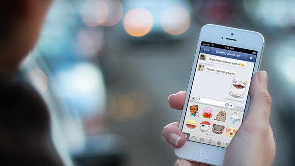 เล่น Facebook Messenger อย่างไร ไม่ให้ผู้ส่งรู้ว่า เราอ่านแล้ว